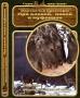 DVD-диск «Охотничьи просторы» выпуск №5