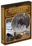 DVD-диск «Охотничьи просторы» выпуск №7